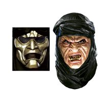 Picture of Immortal Latex Mask