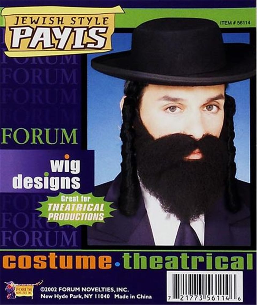 Picture of Jewish Style Payis Beard