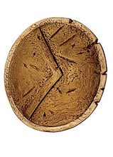 Picture of 300 Spartan Shield
