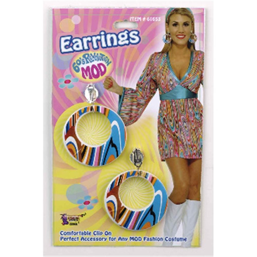 Picture of Mod Swirl Earrings