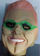 Picture of The Riddler Costume Mask