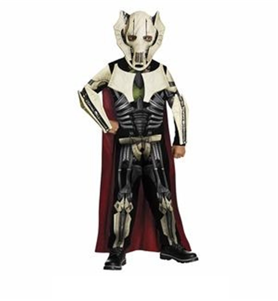 Picture of Star Wars General Grievous Child Costume