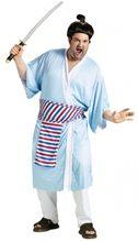 Picture of Samurai Futaba Adult Mens Costume