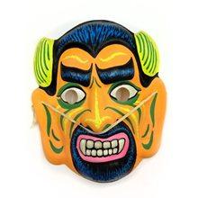 Picture of Kids Plastic Devil Mask