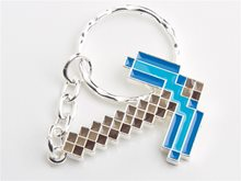 Picture of Minecraft Diamond Pickaxe Keychain