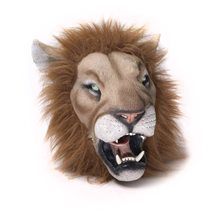 Picture of Lion Deluxe Latex Mask with Hair
