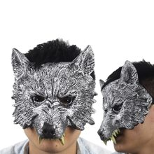 Picture of Wolf Head Mask