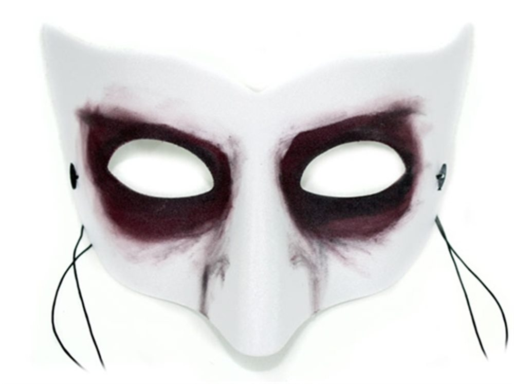 Picture of White Languid Mask with Shadow Eyes