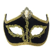 Picture of Black Venetian Mask with Comfort Arms