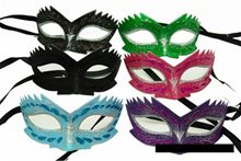 Picture of Spiked Venetian Mask