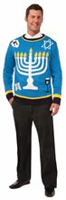 Picture of Outrageous Chanukah Adult Sweater