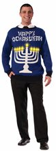 Picture of Light-Up Menorah Chanukah Adult Sweater