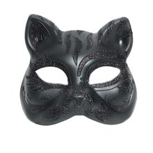 Picture of Black Tiger Masquerade Mask