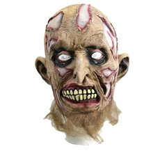 Picture of Nightmare Monster Adult Mask