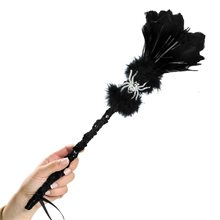 Picture of Witch Broom Wand