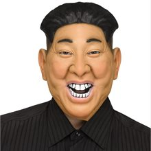 Picture of Political Pundit Kim Mask