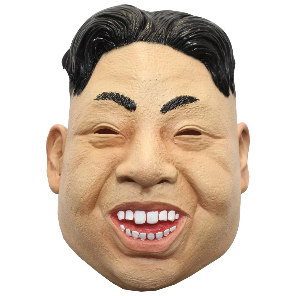Picture of Political Kim Face Mask