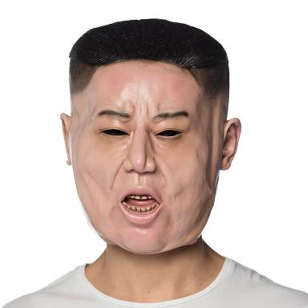 Picture of Dictator Latex Mask