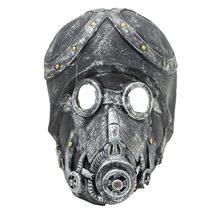 Picture of Bio-Steampunk Latex Mask