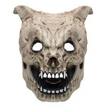 Picture of Horned Skull Latex Mask