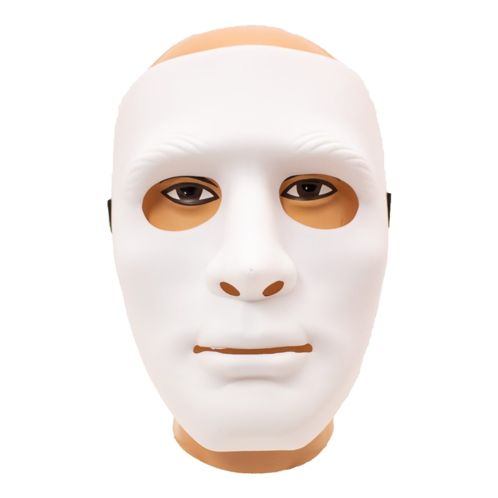 Picture of White Street Dancer Mask